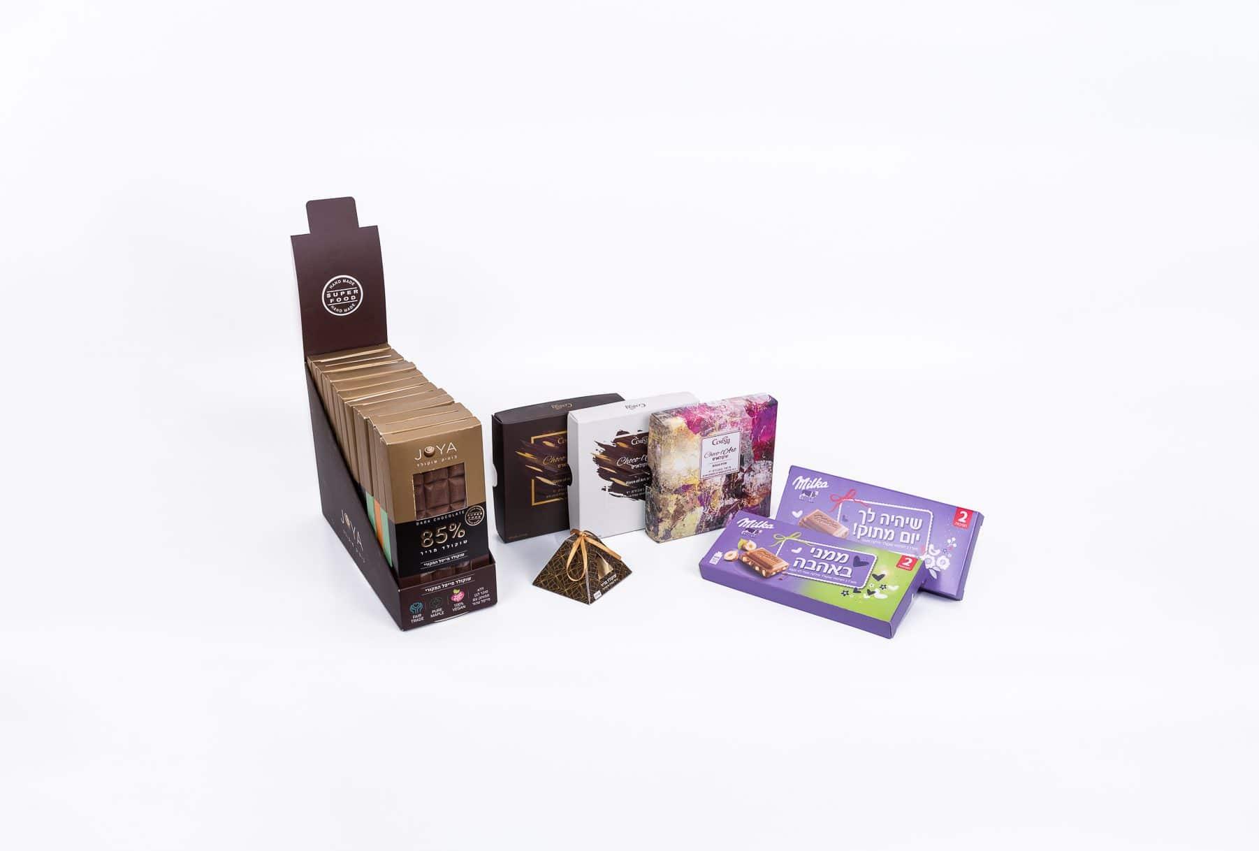 אריזות מזון (שוקולד)