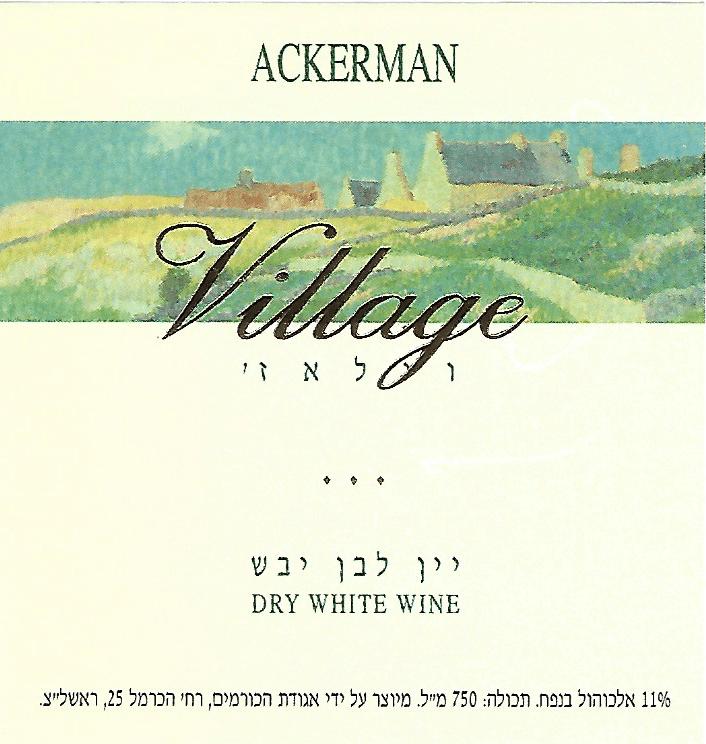 אריזות קרטון מעוצבות כולל תוויות לבקבוקים עבור חברת ACKERMAN , סדרת VILLAGE, יין לבן יבש