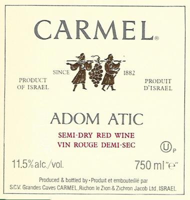 עיצוב מארזי יין מקרטון ממותגות עבור יקבי כרמל, סדרת ADOM ATIC