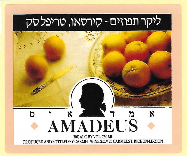 תוויות לליקר תפוזים - קירסאו, טריפלסק - אמדאוס AMADEUS