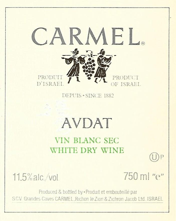 אריזות קרטון ליין יבש, סדרת AVDAT - יקבי כרמל