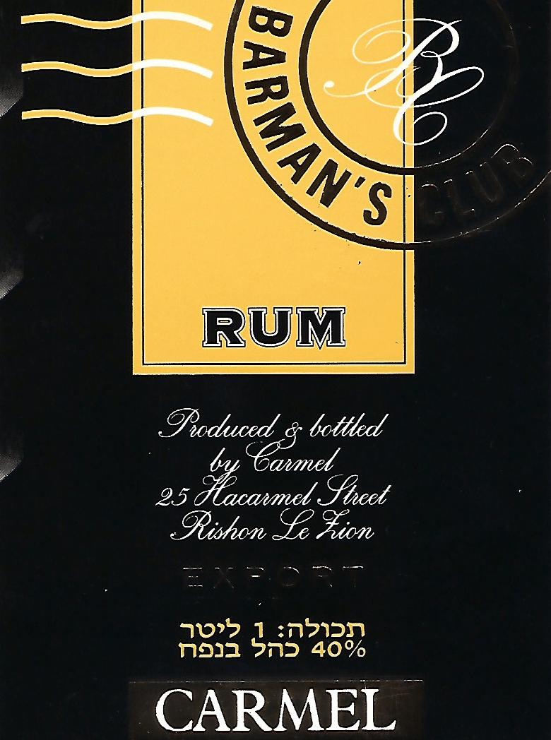 מדבקות ל- RUM - יקבי כרמל