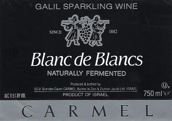 אריזות קרטון ממותגות ליין מוגז - Blanc de Blancs
