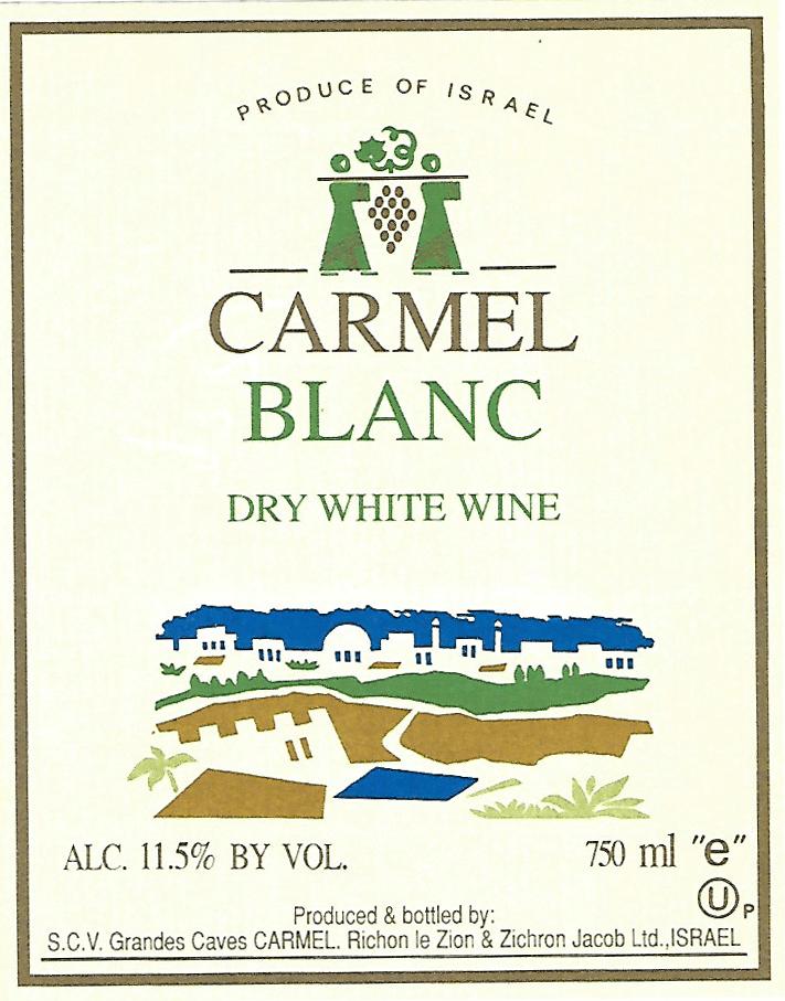 ייצור מארז ומדבקה בקבוקי יין יבש - CARMEL BLANC