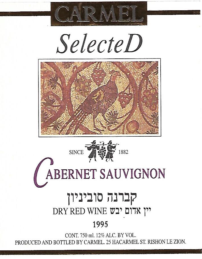 מארז יוקרתי לבקבוקי יין אדום יבש + מדבקה שמצויר עליו ציפור, קברנה סוביניון - 1995