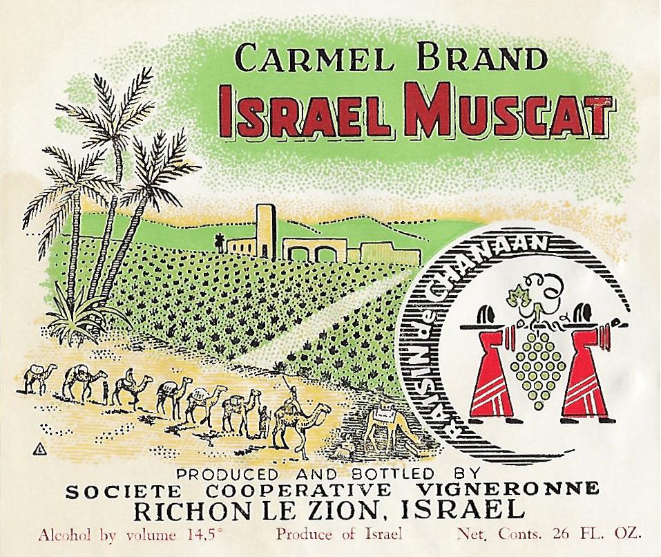 מארזי בקבוקי יין + הדפסת תוויות ליקבי כרמל, סדרת ISRAEL MUSCAT
