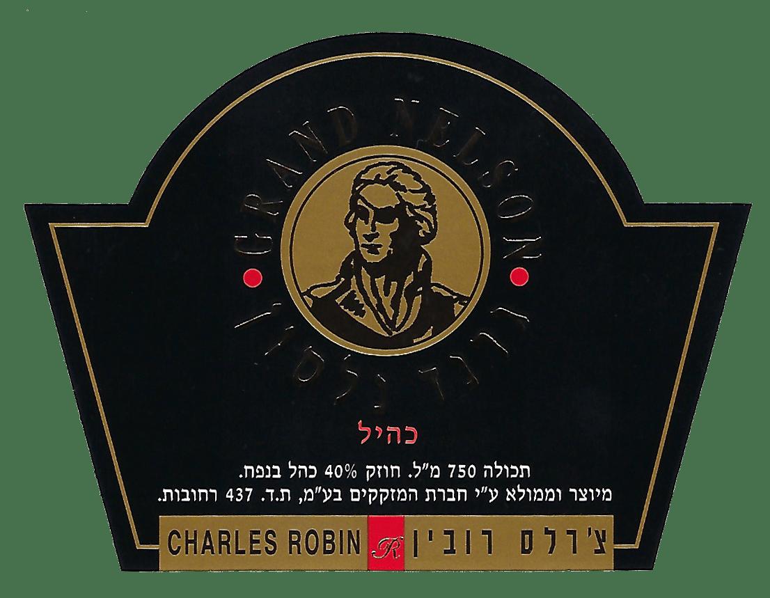 אריזת קרטון + משקאות אלכוהוליים מסדרת כהיל של צ'רלס רובין
