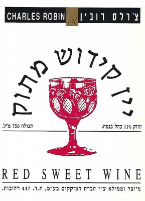 מארז בקבוקי יין + מדבקות ליין קידוש מתוק - צ'רלס רובין
