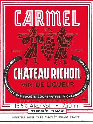 מארזי יין - Chateau Richon