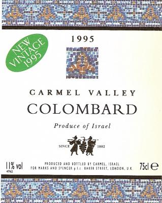 מארז של יקבי כרמל - COLOMBARD