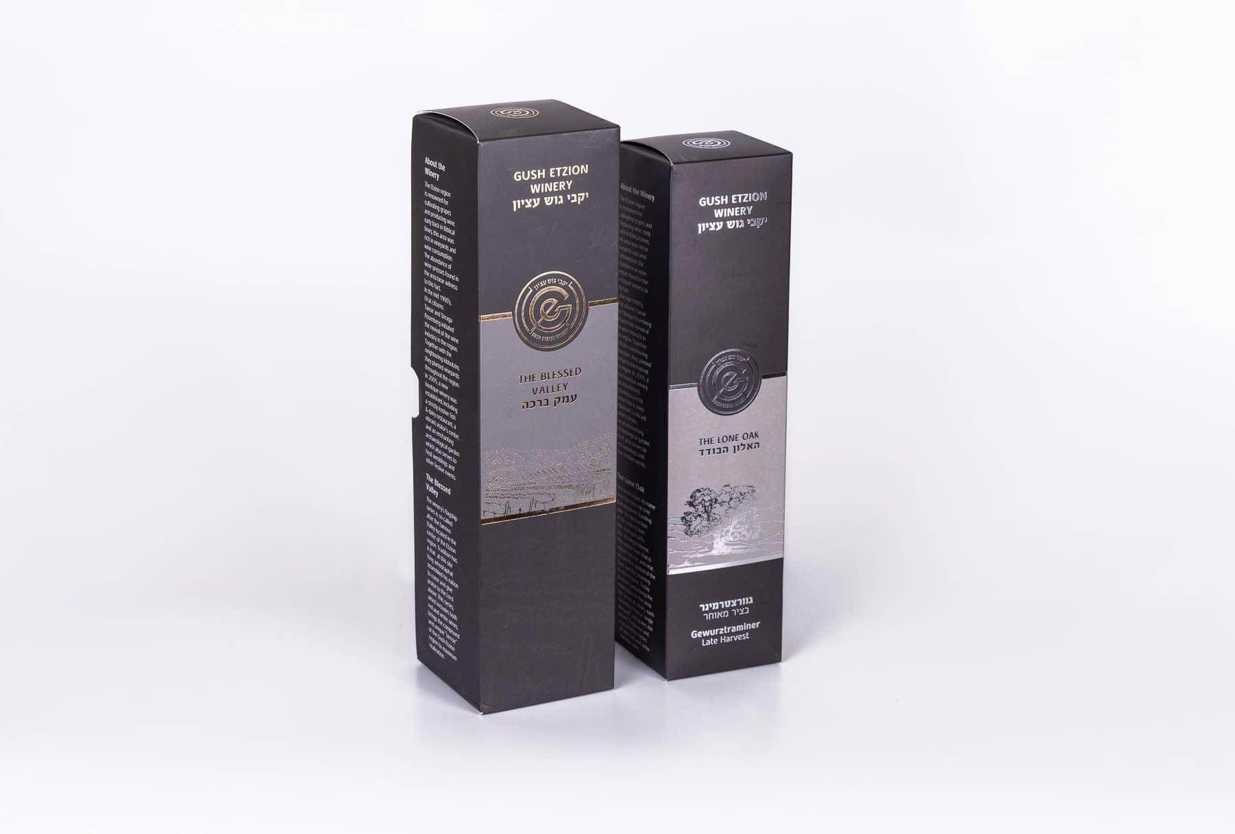 אריזות קרטון לבקבוקי יין של יקבי גוש עציון. האריזות מעוצבות בצבעי שחור ואפור עם הבלטה מוזהבת וכסופה והטבעת פויל. הנארז בנוי מנייר קרטון דופלקס וקרטון דחוס.