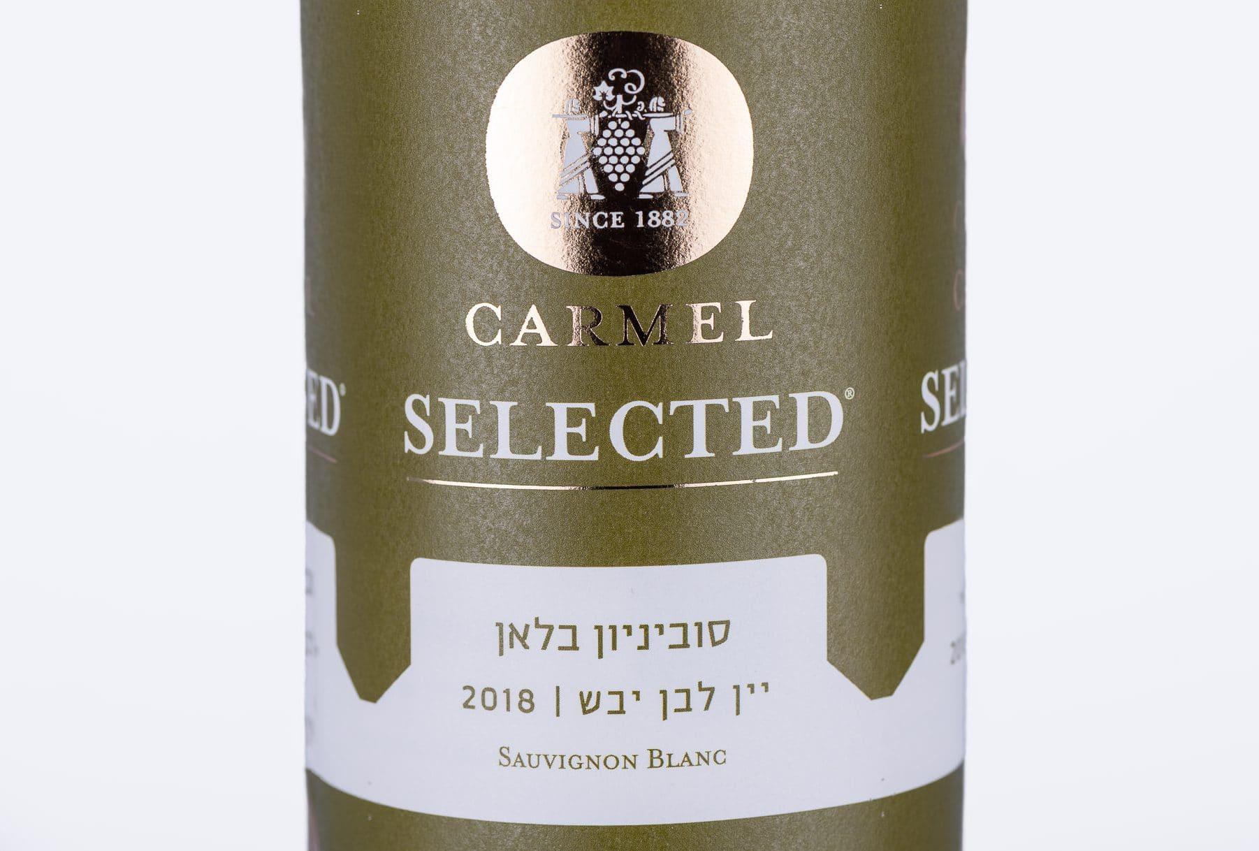 מדבקות לבקבוקים של יקבי הכרמל - CARMEL SELECTED