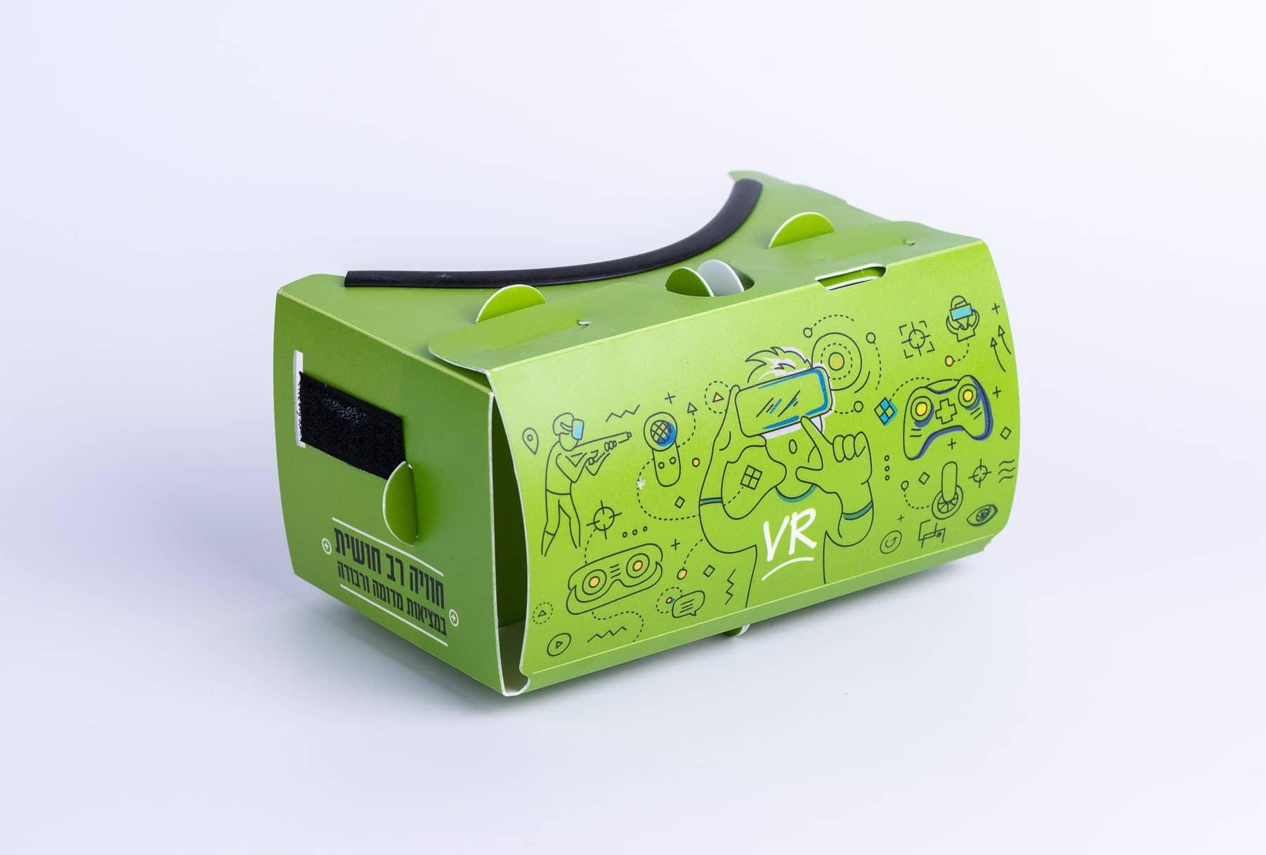 משקפי תלת מימד חדשני בצבע ירוק שעשוי מקרטון וגומי