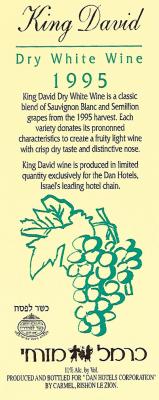 מארזי יין לבן יבש 1995סדרת KING DAVID