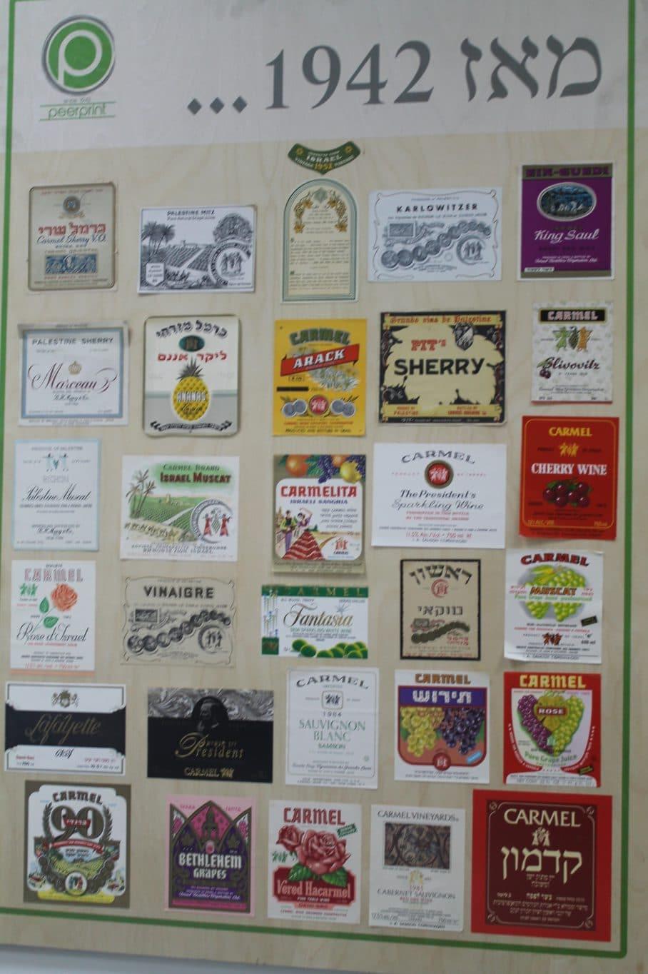 הדפסת מדבקות מאז 1942