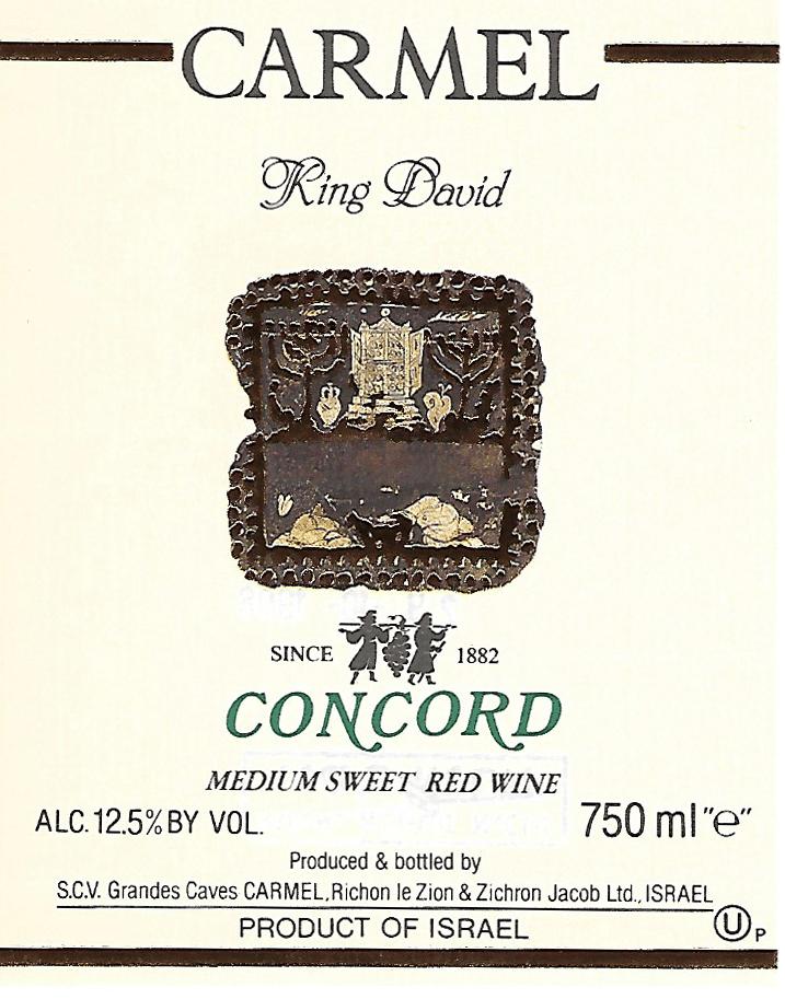 אריזות קרטון + מדבקה ליין יוקרתי של יקבי כרמל, KING DAVID