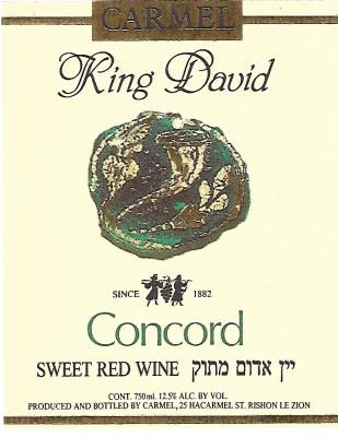 מארז בקבוקי יין יוקרתיים של KING DAVID