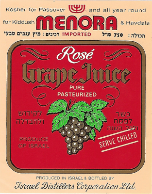 מדבקה למיץ ענבים טבעי לקידוש - ייבוא של חברת מנורה
