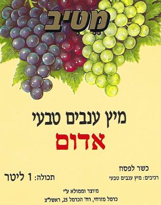 מדבקות לבקבוקי משקאות של חברת כרמל - מטיב, מיץ ענבים טבעי אדום