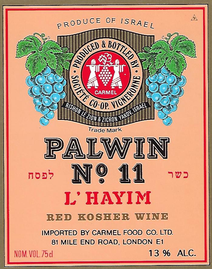 ייצור מארזי יין ותוויות ליקב כרמל - יין לייצוא - PALWIN
