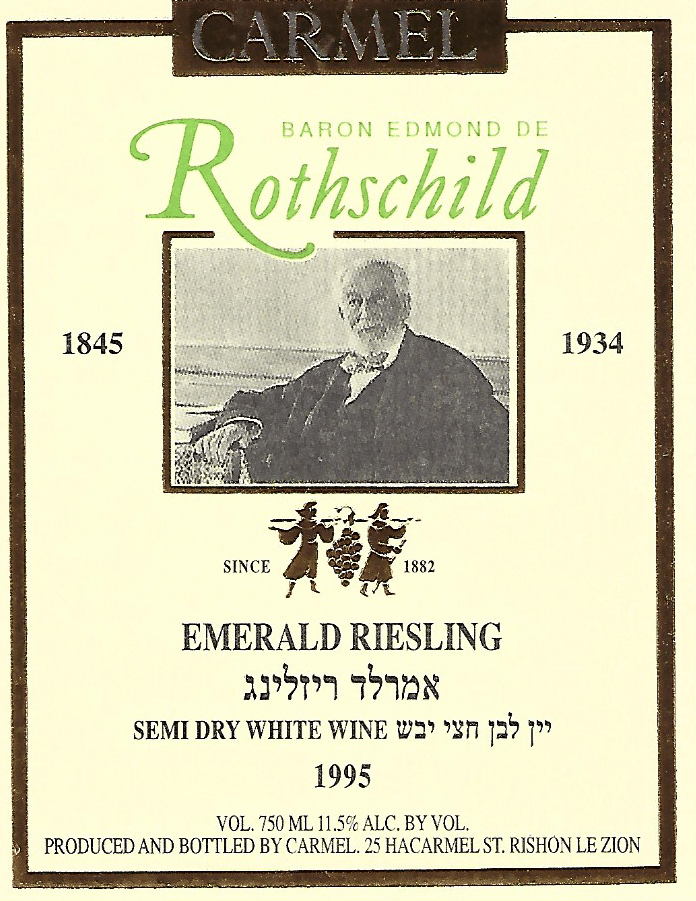 מארזי יין אמרלד ריזלינג - יין לבן חצי יבש 1995