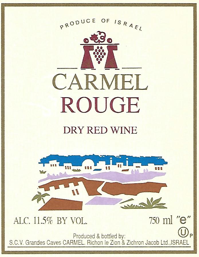 ייצור מארזי יין אדום יבש - יקבי כרמל