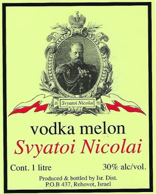 ייצור מדבקה לוודקה מלון - VODKA MELON - SVYATOI NICOLAI