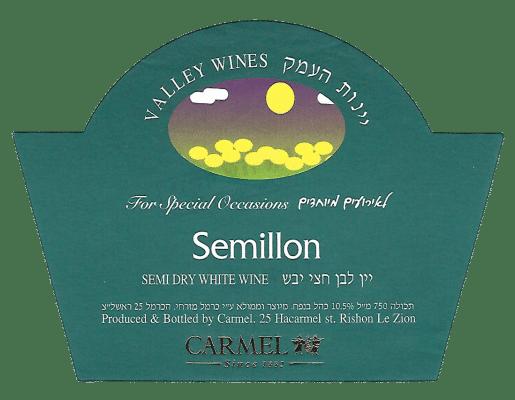 ייצור מדבקות ליין לבן חצי יבש סמילון - יינות העמק - SEMILLON