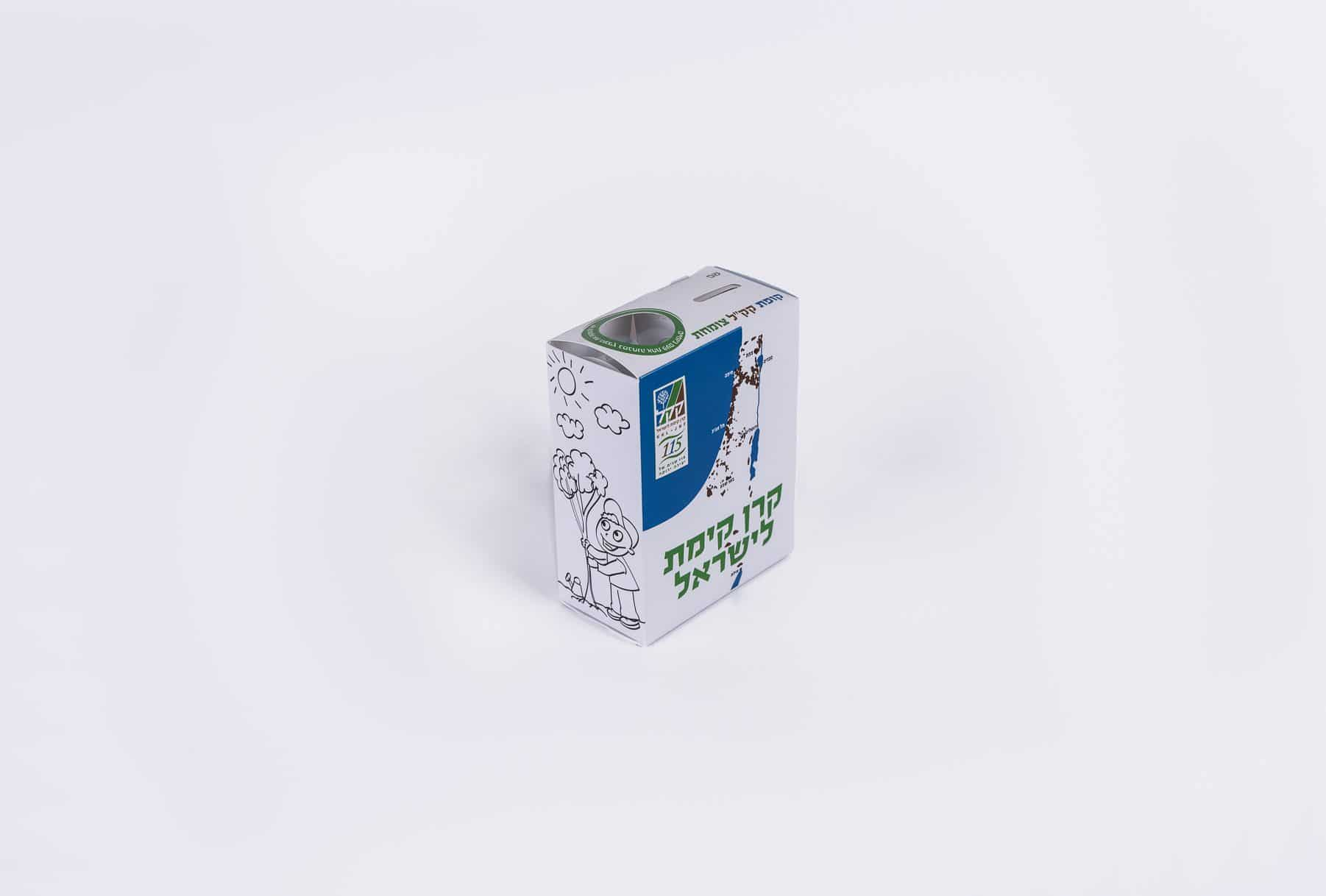 הדפסת קופסאות לקרן קיימת לישראל