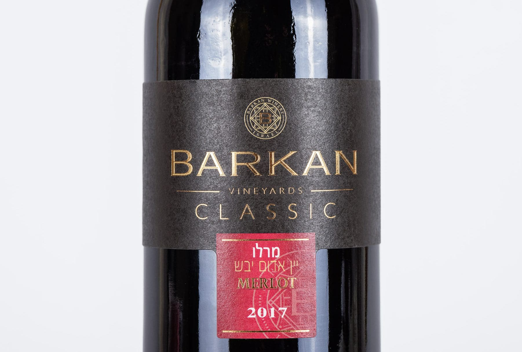 הדפסת מדבקות לבקבוקי יין יקב ברקן, מרלו