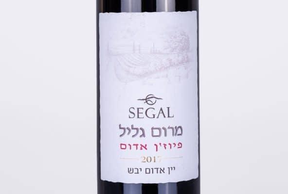 דפוס דיגיטלי ודפוס אופסט עבור בקבוקי יין של יקב סגל, מרום גליל פיוז'ן אדום, יין אדום יבש. תווית קלאסית מאוד, עם כתב בצבע אפור ואדום. מהדורת היין 201