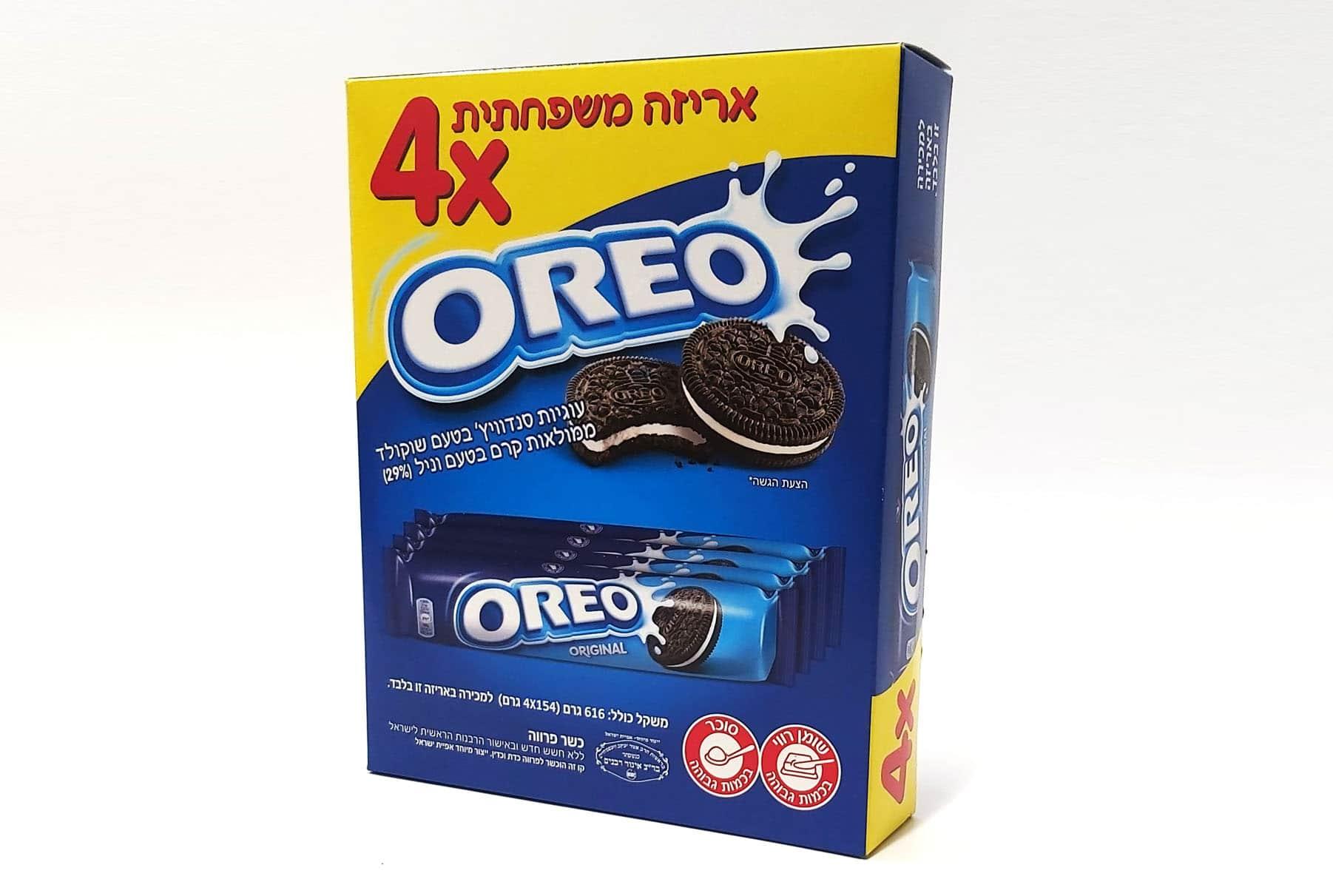 אריזות מזון ייחודיות בצבע כחול וצהוב נוצרו עבור OREO, עוגיית סנדוויץ' בטעם שוקולד.