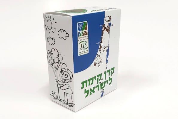 אריזה שעוצב ונוצר עבור קרן קימת לישראל מפוליפרופילן בצבעים לבן וכחול עם כתב ירוק.שילוב של הדפסה דיגיטלית והדפסת אופסט