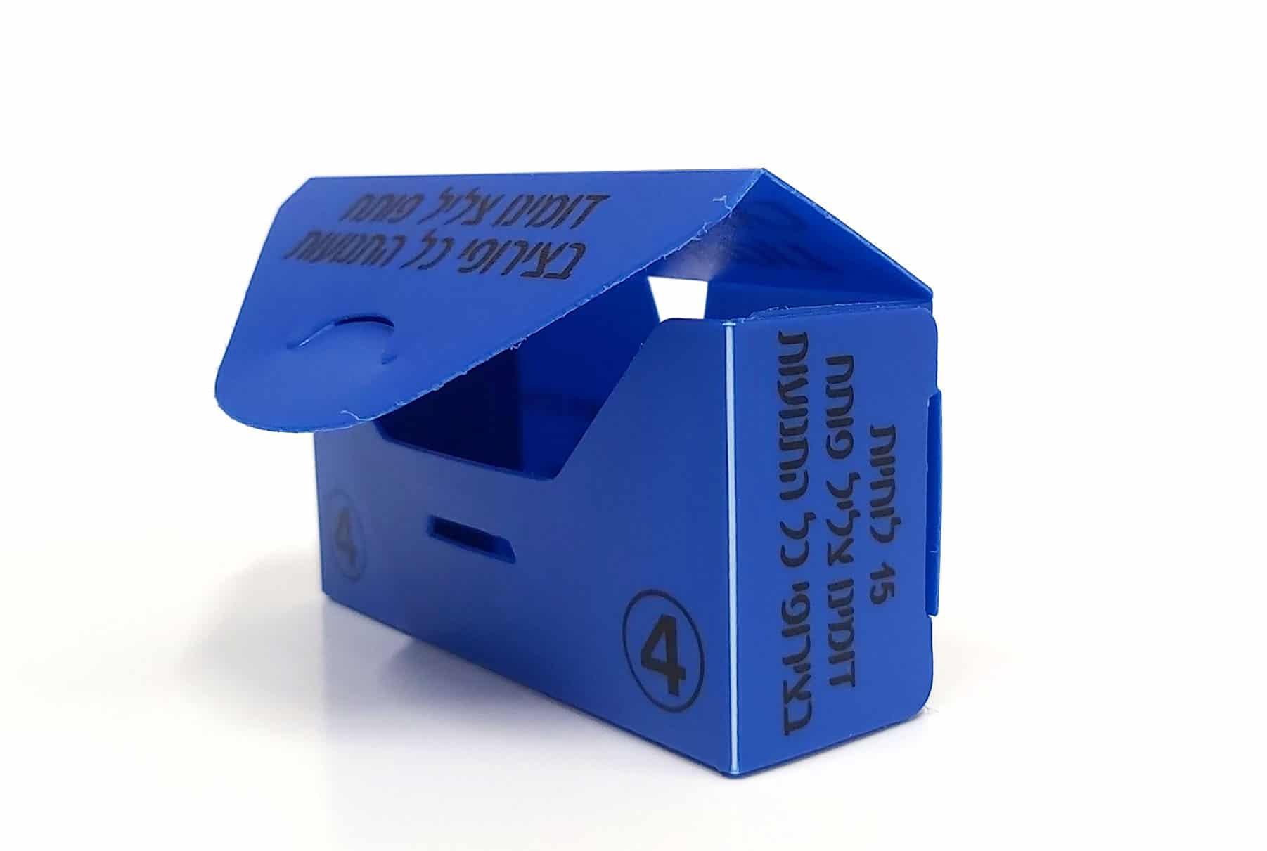 הדפסת אריזות פוליפרופילן בצבע כחול