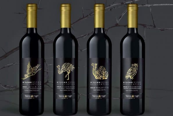 הדפסת מדבקות לבקבוקי יין כולל הטבעת פויל